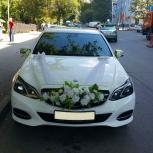 Украшения на машину, Новосибирск
