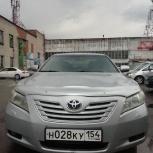 Аренда авто Тойота Камри, Новосибирск