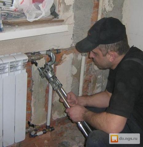 Работа сантехнику в новосибирске