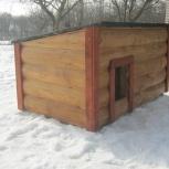 Будки для собак, Новосибирск