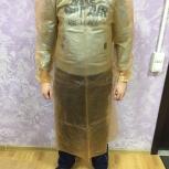 Фартук с рукавами полиэтиленовый плотный, Новосибирск