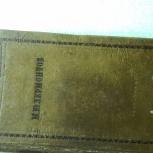 книги, Новосибирск