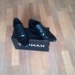 туфли мужские Topman, Новосибирск