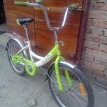 Велосипед для школьника, Новосибирск