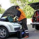 Прикурить авто, подвоз топлива, буксировка машины, Новосибирск