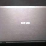 Ноутбук DNS 4х ядерный, Новосибирск