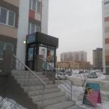 СПА салон, Новосибирск