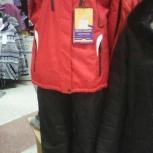 Продам новый горнолыжный костюм XXL, Новосибирск