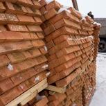Кирпич строительный, облицовочный цена с доставкой., Новосибирск