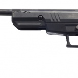 Пневматический пистолет Crosman Benjamin Trail NP, Новосибирск
