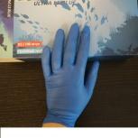 Перчатки нитриловые, Новосибирск