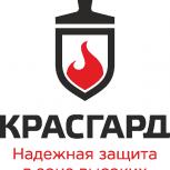 Огнезащитная краска металлоконструкции грунтовка, Новосибирск