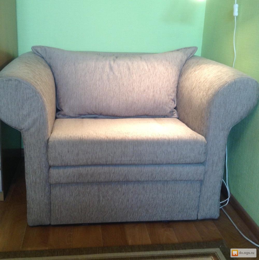 кресло кровать икеа бу фото цена 500000 руб новосибирск