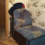 Кресло даром, Новосибирск
