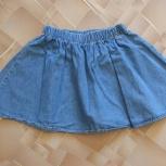 Продам джинсовую юбку Gee Jay для девочки, Новосибирск