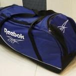 Спортивная сумка reebok на колёсах. Доставка из омска, Новосибирск