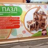 Кукольный домик 3D -Пазл, Новосибирск