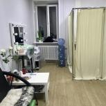 Шугаринг. Депиляция сахаром и воском, Новосибирск