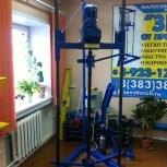 """Продам малогабаритную буровую установку на воду """"Зевс"""", Новосибирск"""