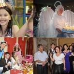 Организация и проведение свадеб, юбилеев, Новосибирск