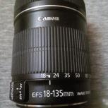 Объектив Canon EF-S 18-135/3.5-5.6 IS, Новосибирск