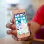 Ремонт iPhone в Новосибирске за 15 минут со скидкой 40%, Новосибирск