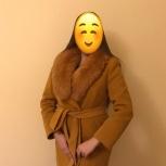 Зимнее пальто. Новое. Россия, Новосибирск