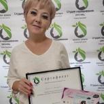 Обучение наращиванию ресниц, Новосибирск