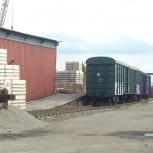 Отправка и прием вагонов в свой адрес, Новосибирск