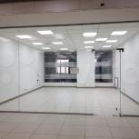 Аренда кабинета свободного назначения, Новосибирск