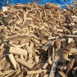 Дрова сосновые горбыль пиленый срезка угаль опилки, Новосибирск