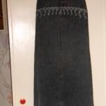 Продам юбку джинсовую, Новосибирск