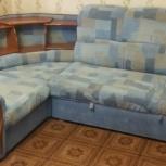 Угловой диван + кресло, Новосибирск