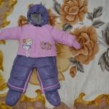 Продам комбинезон на девочку, Новосибирск