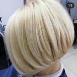 Шатуш,балаяж,мелирование, долговременная укладка,ламинирование волос., Новосибирск