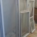 Продам деревянное окно, Новосибирск