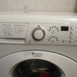 Продам стиральную машину б/у, Новосибирск
