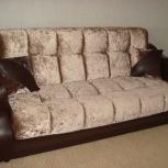 продам диван двухспальный, Новосибирск
