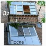 Остекление балконов и лоджий, Новосибирск