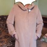 Продам пальто альпака, Новосибирск