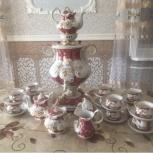 электро самовар с чайным сервизом на 12 персон., Новосибирск