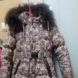 Комбинезон зимний Bilemi на рост 116 см на девочку, Новосибирск