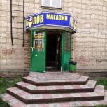 Продам действующий бизнес, Новосибирск