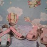 Продам  две пары сандалий для девочки, Новосибирск