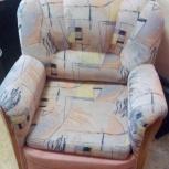 Кресло-кровать б/у, Новосибирск