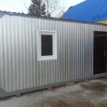 Продам новую бытовку (вагончик, контейнер), Новосибирск