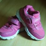 Продам кросовки 23 размер д/д, Новосибирск