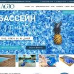 Создание сайтов, Новосибирск