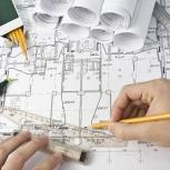 Проектирование, экспертиза, разрешение на строительство, Новосибирск
