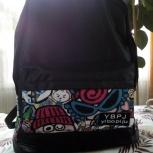Рюкзак для школьника, Новосибирск